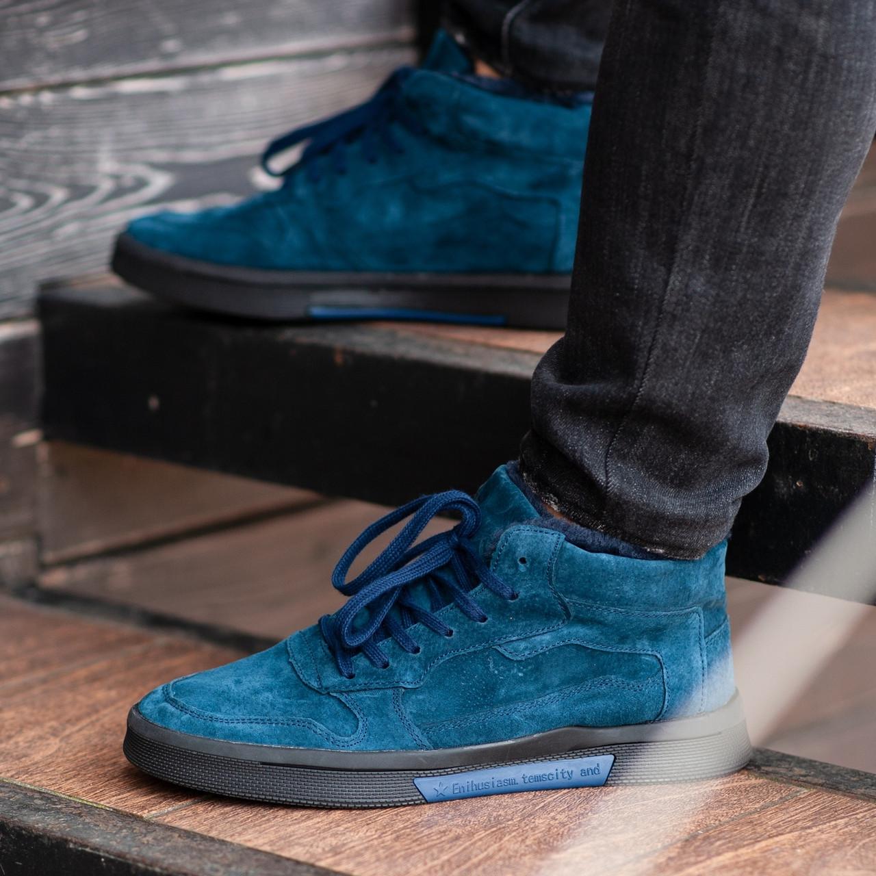 Ботинки мужские зимние South Oriole blue, зимние классические ботинки