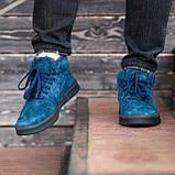 Ботинки мужские зимние South Oriole blue, зимние классические ботинки, фото 3