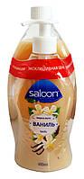 Жидкое мыло для рук Saloon Vanilla Ваниль - 400 + 750 мл.