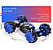 Машинка трансформер перевёртыш Stunt LH-C019S (управление жестами и пультом), фото 8
