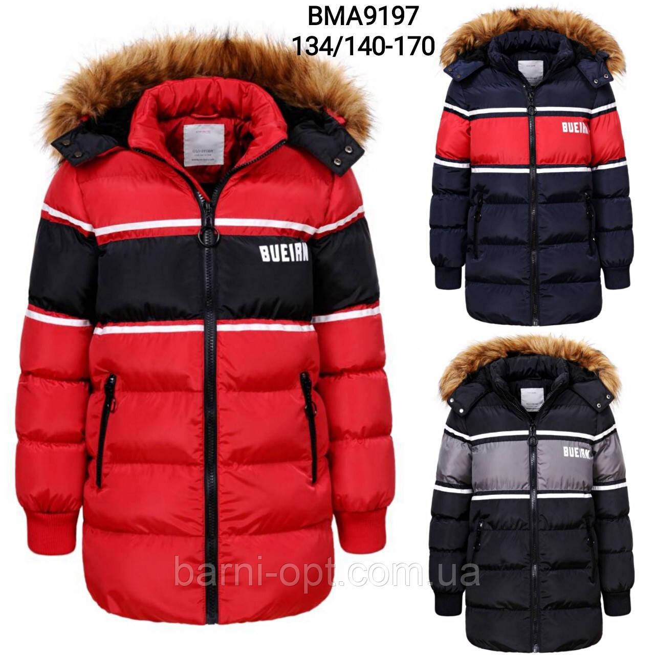 Куртки зимові на хлопчика, Glo-story, в наявності 134/140 рр