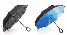 Стильный большой двойной зонт трость
