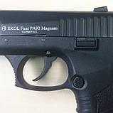 Пистолет сигнальный, стартовый Ekol Firat PA92 Magnum (9.0мм), черный, фото 3