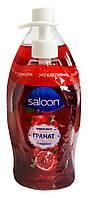 Жидкое мыло для рук Saloon Pomegranate Гранат - 400 + 750 мл.