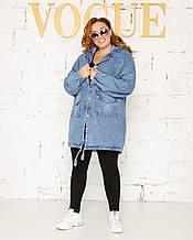 Кардиган женский джинсовый батал. Размеры 52,54,56.