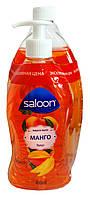 Жидкое мыло для рук Saloon Mango Манго - 400 + 750 мл.
