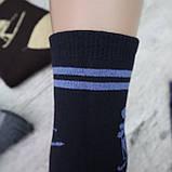 """Носки для мальчика, размер 31-36, """"Корона"""". БАМБУК+МАХРА -ТЕРМО.Носки для мальчика, носки детские, фото 5"""