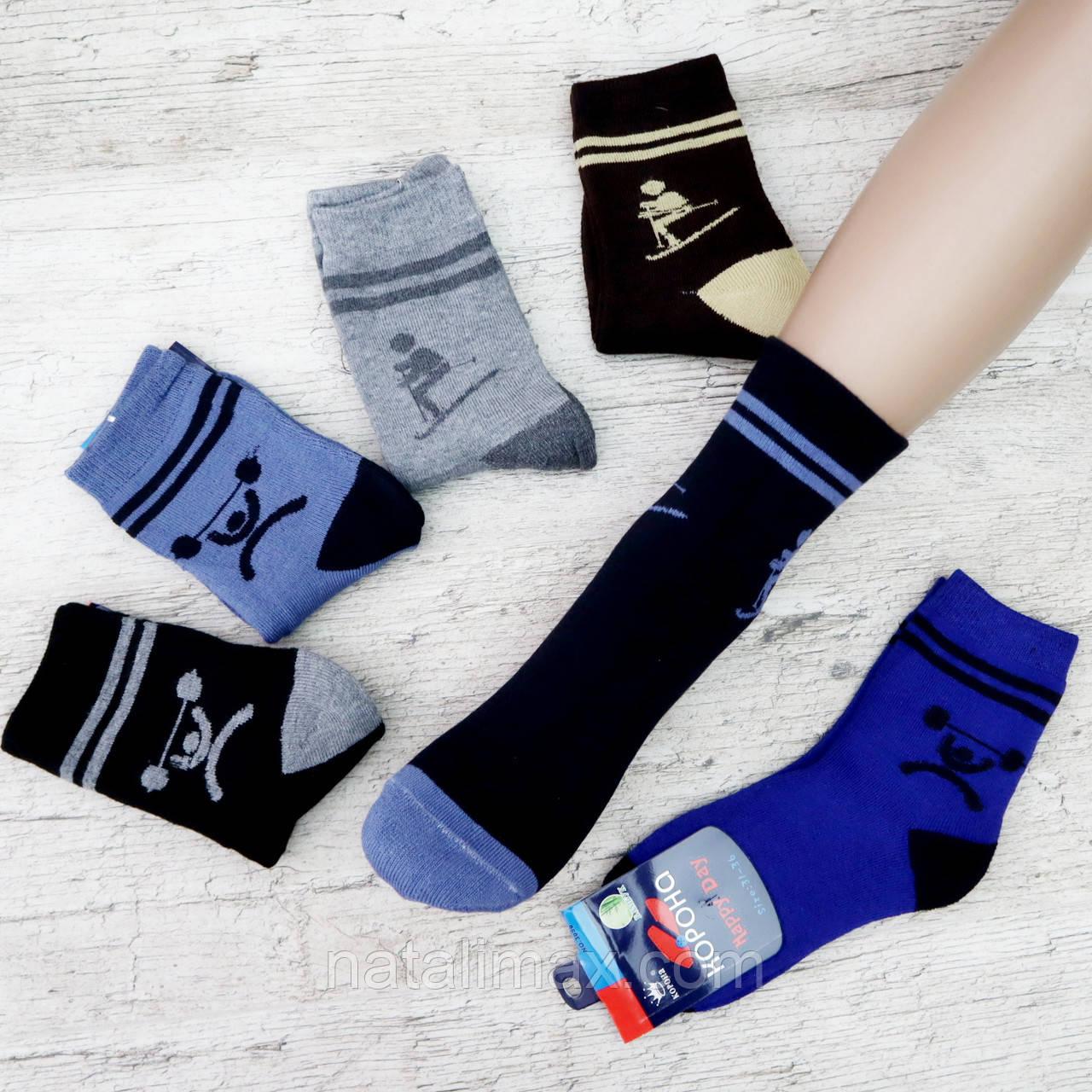 """Носки для мальчика, размер 31-36, """"Корона"""". БАМБУК+МАХРА -ТЕРМО.Носки для мальчика, носки детские"""