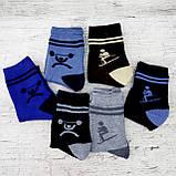 """Носки для мальчика, размер 31-36, """"Корона"""". БАМБУК+МАХРА -ТЕРМО.Носки для мальчика, носки детские, фото 6"""