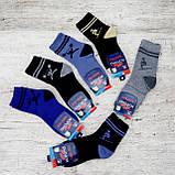 """Носки для мальчика, размер 31-36, """"Корона"""". БАМБУК+МАХРА -ТЕРМО.Носки для мальчика, носки детские, фото 4"""