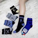 """Носки для мальчика, размер 31-36, """"Корона"""". БАМБУК+МАХРА -ТЕРМО.Носки для мальчика, носки детские, фото 7"""