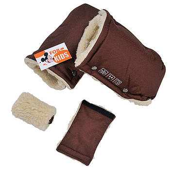 Рукавицы-муфта на коляску и санки на овчине For Kids коричневые