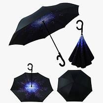 Стильный большой двойной зонт трость, фото 3