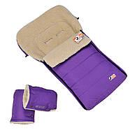 """Детский конверт на овчине 70/30 с рукавичками """"For kids"""" Mini фиолетовый, фото 2"""