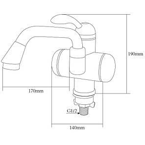 Кран-водонагреватель проточный LZ 3.0кВт 0,4-5бар для раковины гусак изогнутый длинный на гайке AQUATICA, фото 2