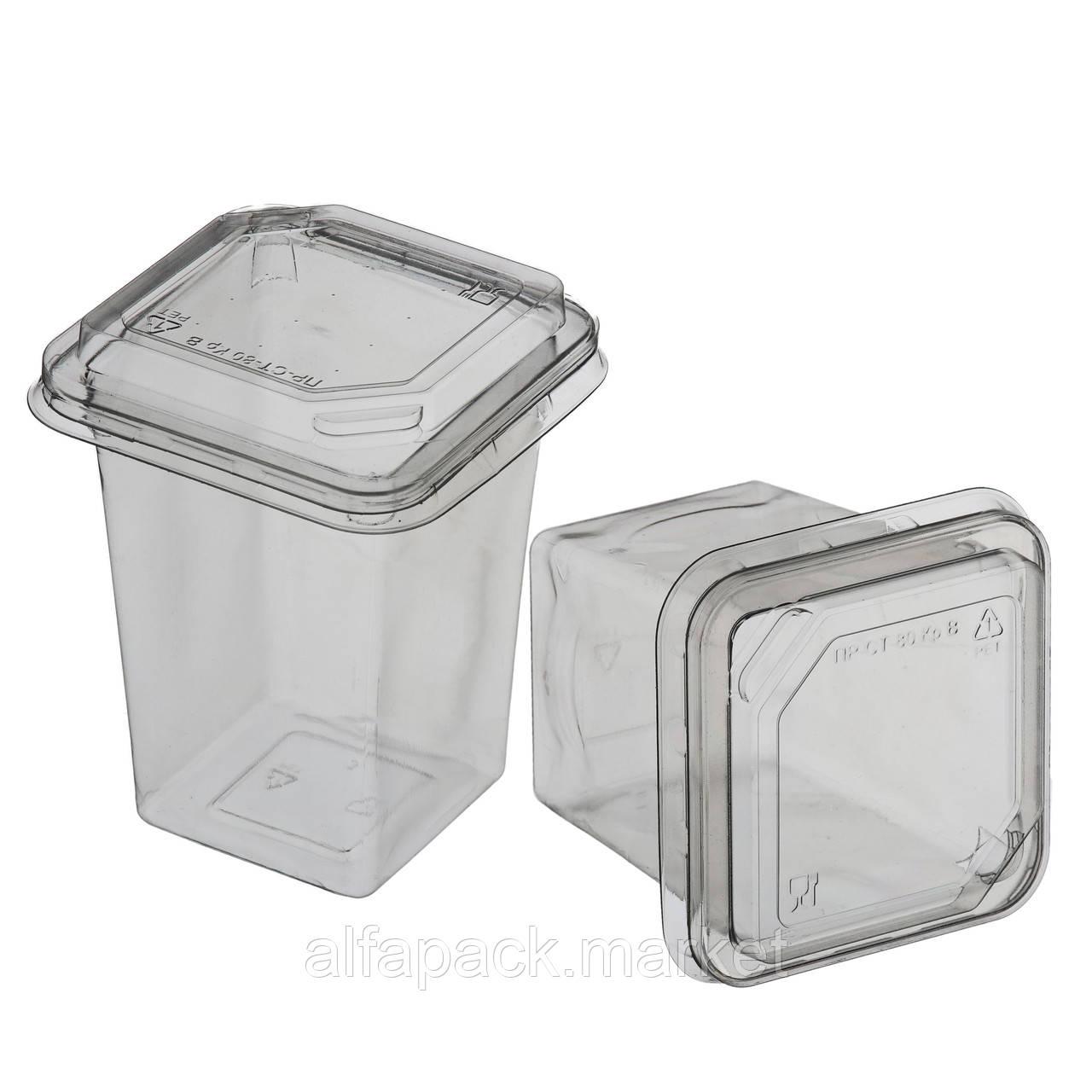 Прозрачный контейнер ПР-СТ- 80 *100  (в упаковке 720шт) 010200031