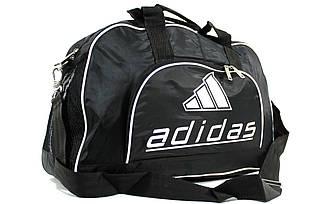 """Спортивна сумка """"Bikke"""" YR 555 (47см)"""