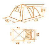 Палатка туристическая четырехместная КЕМПИНГ Tougether 4PE, бежевая (420х250х160/180см), фото 10