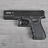 Пистолет сигнальный, стартовый Retay Glock G 17 (9мм, 14 зарядов), черный, фото 2