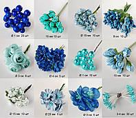 Набір штучних квітів і ягід для рукоделия_БИРЗОВЫЙ і СИНІЙ, фото 1