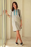 Платье для беременных NowaTy  15020107 Удачный день S (44) серый, фото 1