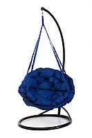 Подвесное кресло гамак для дома и сада с большой круглой подушкой 120 х 120 см до 250 кг темно синего цвета