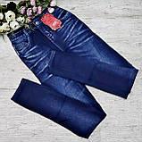 Леггинсы (джеггинсы) женские.  Леггинсы  и лосины женские  типа джинсов., фото 3