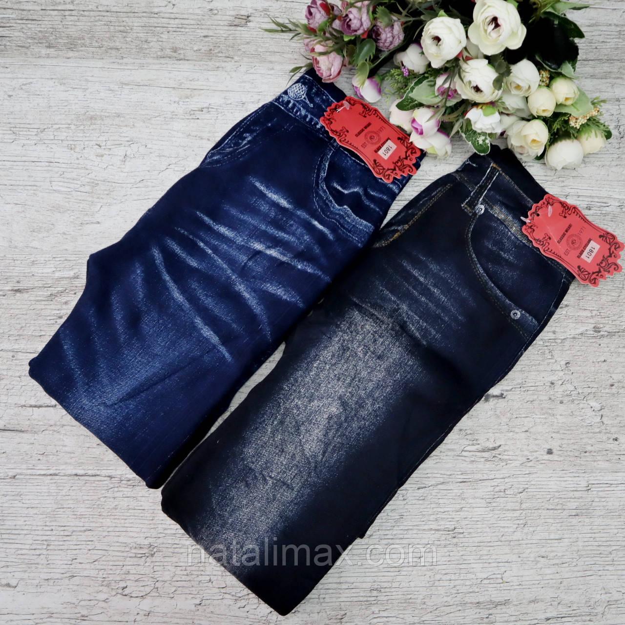 Леггинсы (джеггинсы) женские.  Леггинсы  и лосины женские  типа джинсов.