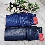 Леггинсы (джеггинсы) женские.  Леггинсы  и лосины женские  типа джинсов., фото 6