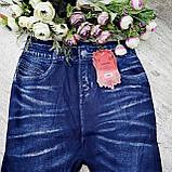 Леггинсы (джеггинсы) женские.  Леггинсы  и лосины женские  типа джинсов., фото 7