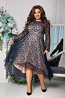 Стильные женские платья больших размеров, Оригинальное женское платье с вставками из сетки большого размера.