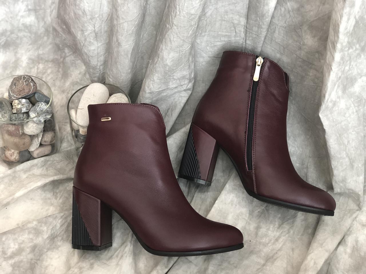 Демисезонная женская обувь из натуральной кожи Марини 2031 бор размеры 38,39,40