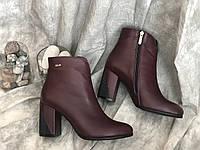 Демисезонная женская обувь из натуральной кожи Марини 2031 бор размеры 38,39,40, фото 1