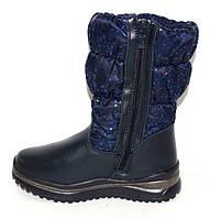 Зимние детские ботинки в синем цвете, фото 1