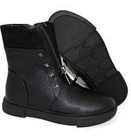 Зимние сапожки детские черного цвета для девочки подростка, фото 1