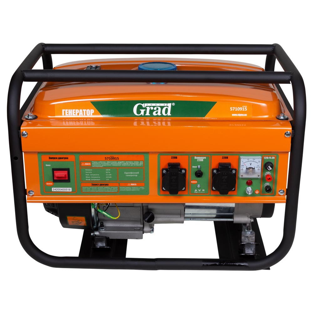 Генератор бензиновий 2.5/2.8кВт ручний запуск GRAD