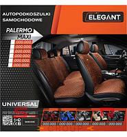 """Накидки универсальные """"Elegant"""" PALERMO в салон авто темно-коричневые"""