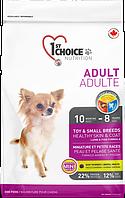 1st Choice Adult Toy&Small Lamb&Fish сухий супер преміум корм для собак міні і малих порід, 2,72 кг