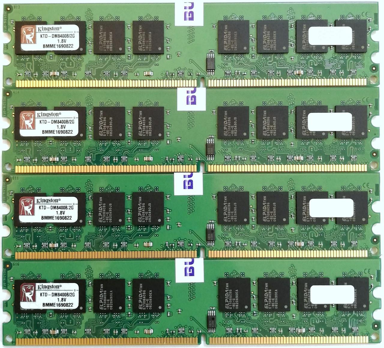 Комплект оперативной памяти Kingston DDR2 8Gb (4*2Gb) 667MHz PC2 5300U 2R8 CL5 (KTD-DM8400B/2G) Новая!
