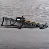 Арбалет винтовочного типа Man Kung 120 (длина: 700мм, сила натяжения: 18кг), комплект, фото 2