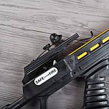 Арбалет винтовочного типа Man Kung 120 (длина: 700мм, сила натяжения: 18кг), комплект, фото 3