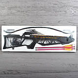 Арбалет винтовочного типа Man Kung 120 (длина: 700мм, сила натяжения: 18кг), комплект, фото 9