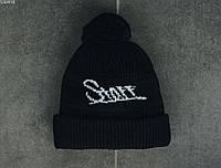 Шапка Staff black logo pattern