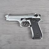 Пистолет сигнальный, стартовый Retay Beretta 92FS Mod.92 (9мм, 15 зарядов), титан, фото 2