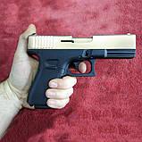 Пистолет сигнальный, стартовый Retay Glock G 17 (9мм, 14 зарядов), сатин, фото 2