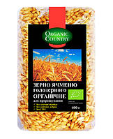 Ячмень голозерный для проращивания, органический Organic Country 400 г