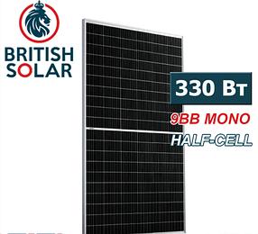 British Solar 330 W солнечная панель BS-330M-120 Half cell