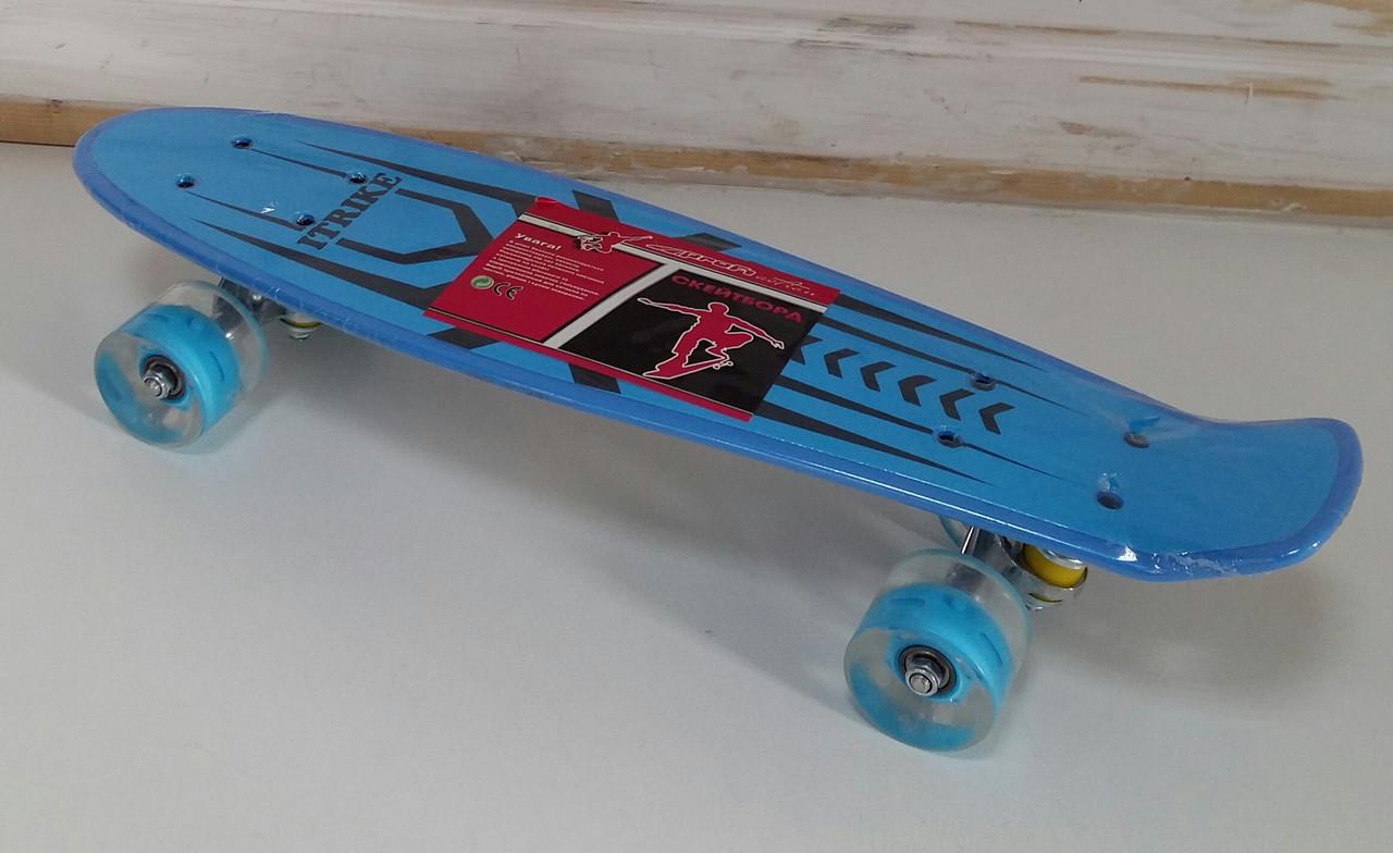 Скейт PENNY BOARD MS 0749-1 Синий