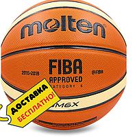 Мяч баскетбольный профессиональный оранжевый 6 размера для улицы MOLTEN МОЛТЕН ORIGINA полиуретан (BGM6X), фото 1