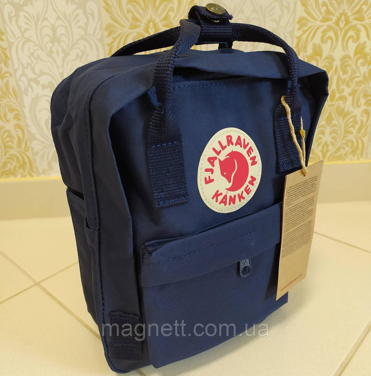 Рюкзак FJALLRAVEN Kanken Mini для дітей і дорослих 27x22x9 (темно-синій)